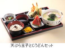 玉子とじうどん天ぷらセット